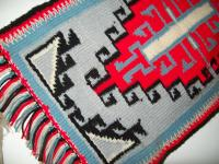 <h2>Ganado Red Rug 4